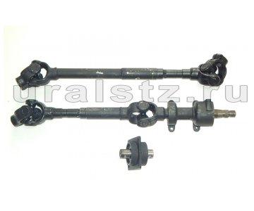 На изображении - деталь Комплект карданов рулевого управления на автомобиль Урал с двигателем ЯМЗ-236