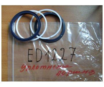 На изображении - деталь ED1227  Уплотнение поршня