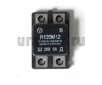 На изображении - деталь Я-120М12  Реле-регулятор напряжения.