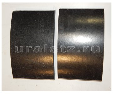 На изображении - деталь 55571Х-3501105  Накладка фрикционная рабочего тормоза Урал