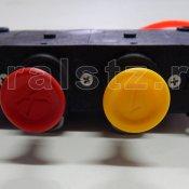 Фото: УДК-1-K  Блок управления донным клапаном